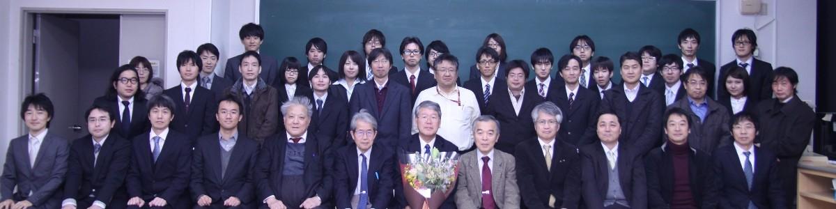 中山茂教授退官記念講演